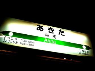 20110724-104357.jpg