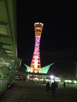20111213-191625.jpg
