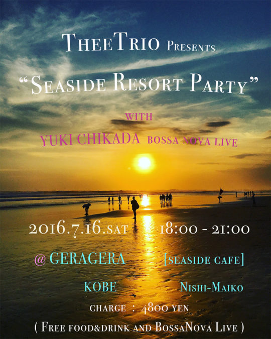 SeasideResortParty2016のコピー