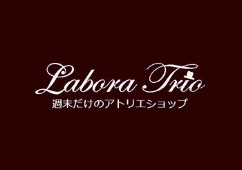 LaboraTrio rogo.額coffee350
