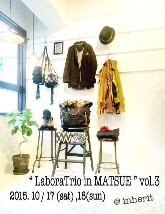 LaboraTrio in MATSUE vol3
