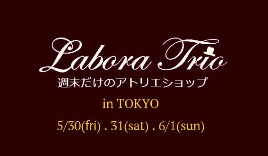 LaboraTrio in tokyo 2014summer