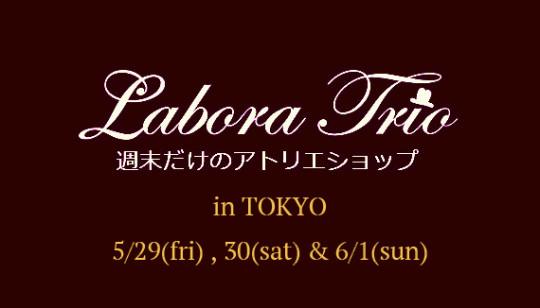 LaboraTrio in tokyo2014.5