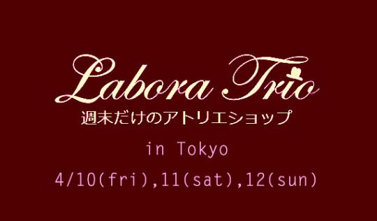 LaboraTrio in tokyo6.