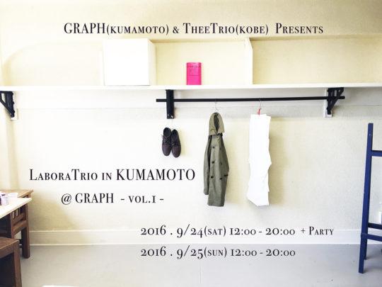 LaboraTriokumamoto1...